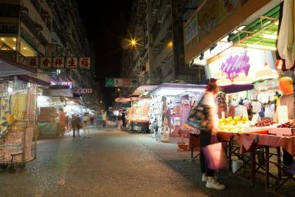 Street markets in Hong Kong.